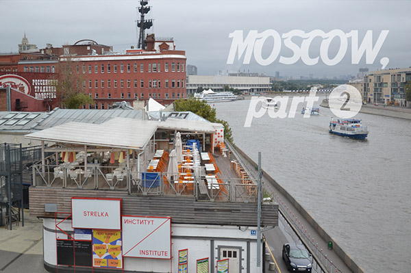 moscowpart2 Travel treasures, Moscow, Russia | Part II